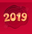 new year cut paper style vector image vector image