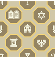 Seamless background with Jewish symbols vector image vector image