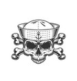 vintage mariner skull without jaw vector image vector image