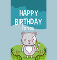 happy birthday to you cat cartoon vector image vector image
