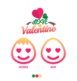 Love valentine icon women and man vector image vector image
