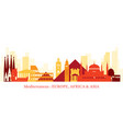 mediterranean skyline landmarks colorful vector image vector image