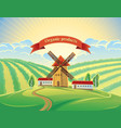 rural landscape with windmills and tape as a vector image vector image