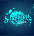 amazing songkran festival logo water vector image vector image