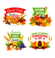 autumn sale icon of thanksgiving day fall harvest vector image vector image