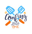 cooking food logo template with crossed scapulas vector image vector image