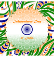Independence Day of India Openwork ornamental vector image