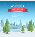 mary christmas cover art happy new year vector image vector image