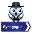 SYNAGOGUE SIGN vector image
