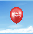 3d realistic glossy red balloon with ribbon vector image vector image