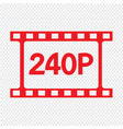 film strip icon design vector image vector image