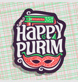logo for happy purim vector image
