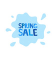spring sale inscription on background rain vector image