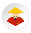 asian man in conical straw hat icon vector image vector image
