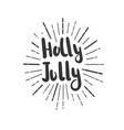 holly jolly christmas wishes lettering in doodle vector image
