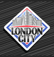 logo for london city vector image vector image