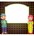 two adult is standing in front blank vector image vector image