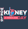 world kidney day banner vector image vector image