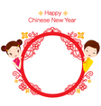 Boy And Girl On Round Frame vector image