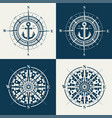 set compass roses or wind roses vector image vector image