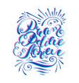dream believe achieve handwritten lettering vector image