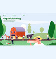 farmer landing page agricultural workers work vector image vector image