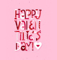happy valentine day romantic pink card background vector image vector image