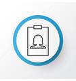 identity card icon symbol premium quality vector image vector image