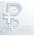 modern ruble icon background vector image vector image