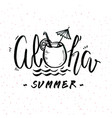 aloha summer juiec sand background image vector image vector image