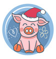 flat style pig toy animal vector image vector image