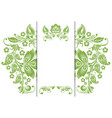 green eco floral background foliage wallpaper vector image vector image