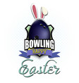 happy easter bowling ball in form a egg vector image vector image