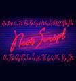80 s blue purple retro font futuristic script vector image vector image
