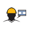 izrael contractor icon vector image