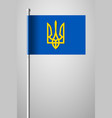 tryzub trident national symbols of ukraine vector image vector image