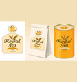 banner label paper package and tin of black tea vector image