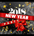 happy new year invitation template or poster vector image vector image