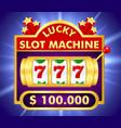 slot machine 1d vector image vector image