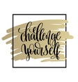 challenge yourself hand lettering motivation and vector image