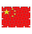 chinese flag puzzle on white background vector image vector image