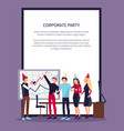 corporate party celebrating vector image vector image
