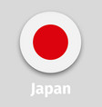 japan flag round icon with shadow vector image