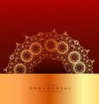 ornamental floral vector image vector image