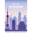 shanghai famous city scape vector image vector image
