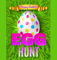 egg hunt poster composition vector image vector image