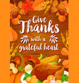 thanksgiving day dinner banner on wood background vector image vector image