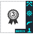 award medals icon flat vector image vector image