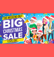 christmas sale banner holidays sale vector image