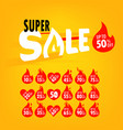 super sale offer and different labels set vector image